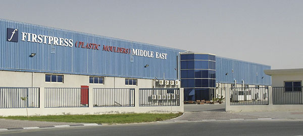 Firstpress Dubai Factory
